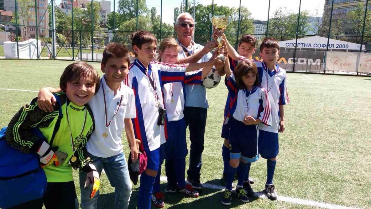 Участие в първенство по футбол