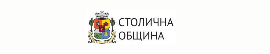 Прием на заявления за първи клас за 2020-2021 учебна година