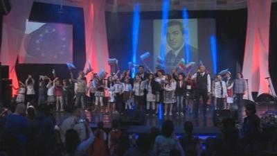 Тържествен концерт за 50 годишния юбилей на училището