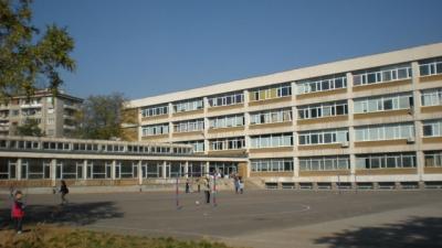 Нашето училище